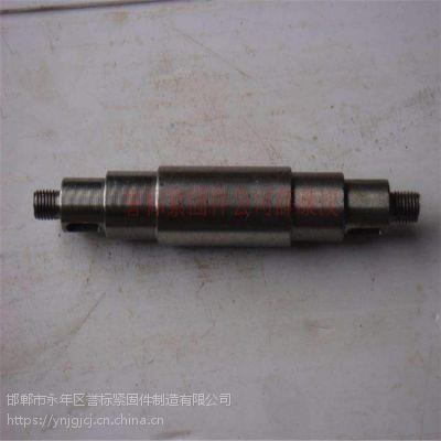 石标牌异形轴件/来图加工高精度异形轴/销 轴厂家介绍