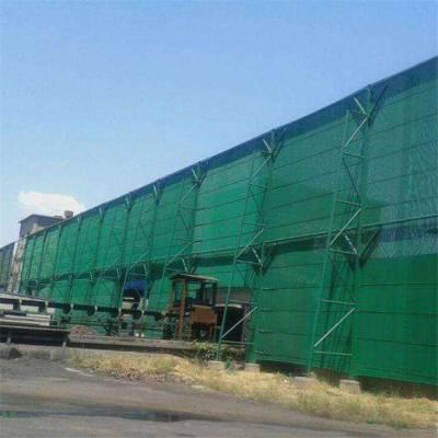 柔性防风抑尘网 防风网厂家 绿色防风网