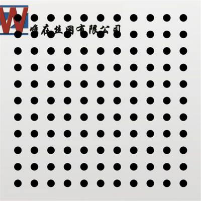 安平县唯在丝网制品有限公司镀锌货架网圆孔洞洞板