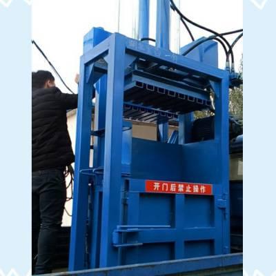 立式液压打包机视频 服装液压打包机操作方法 液压打包机出口