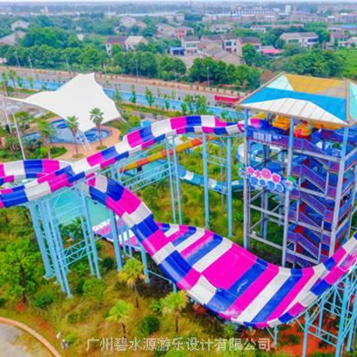 供应水上乐园设备 大滑板滑梯