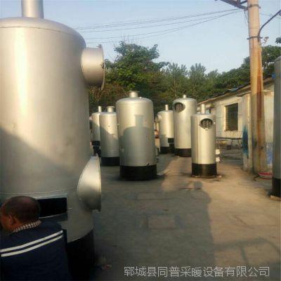 供应养殖专用热风炉热水锅炉 燃煤锅炉  地暖锅炉 锅炉厂家直销