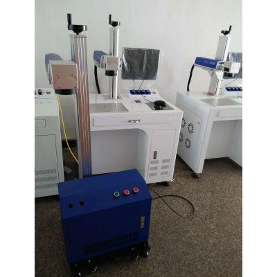 泰州激光打标机20W/30W/50W 戴南激光打印机刻字加工一体设备服务厂家