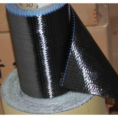双组分碳纤维胶--电话咨询订购