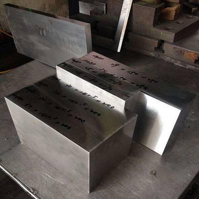 东莞模具钢材 D2光板 质量保证 东莞配送