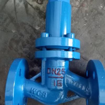 可诺泵阀ZSX41X梭式泄压阀减压阀专业生产铸钢不锈钢