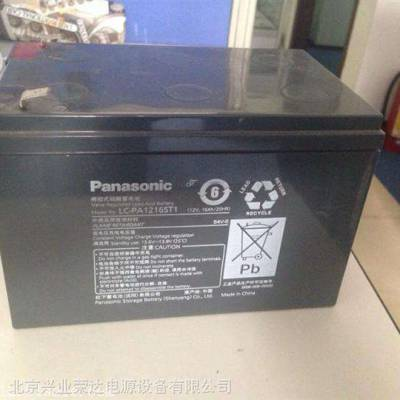松下蓄电池LC-PA1216松下电池12V16AH厂价直销