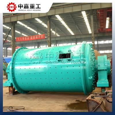 中嘉重工节能球磨机的环保功能 节能球磨机的设备特点