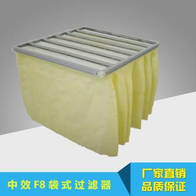 袋式过滤器厂家供应3500风量中效袋式过滤器 大风量过滤袋 中效袋式空气过滤器
