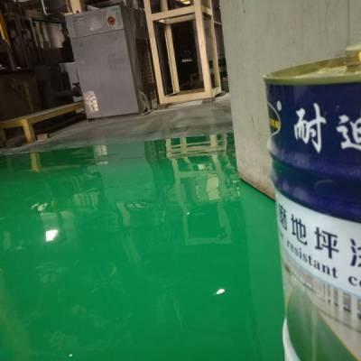 耐迪斯环氧自流平型防腐地坪化工厂轻防腐地坪