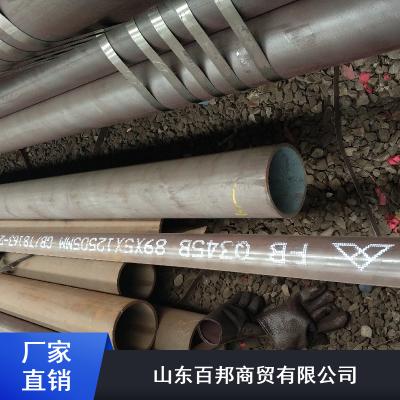 Q345A冷拔无缝管,GB5310-2008高强度无缝管,用于制造高压水管锅炉