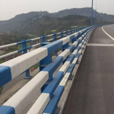 河道防撞护栏-聊城飞龙防撞护栏