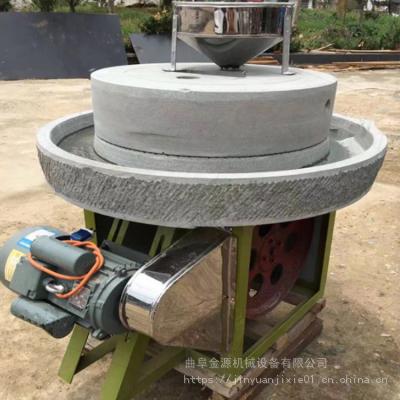 小型电动米浆石磨机 两项电电动豆腐石磨机图片