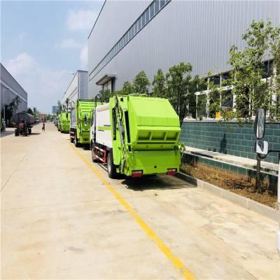 6方压缩垃圾车操作视频 可分期包上户的环卫保洁车