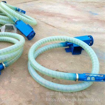 石灰石粉软管吸粮机 车载电动吸粮机批发 直销软管抽粮机厂家