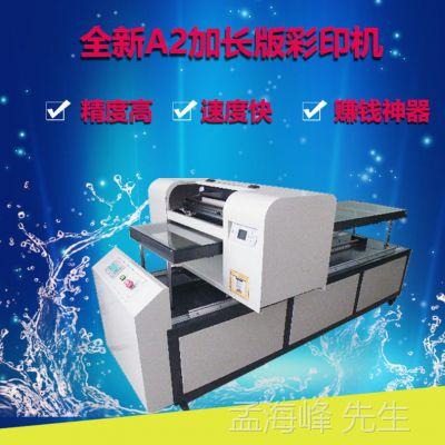 东莞寮步UV平板喷绘机 东莞寮步数码平板打印机