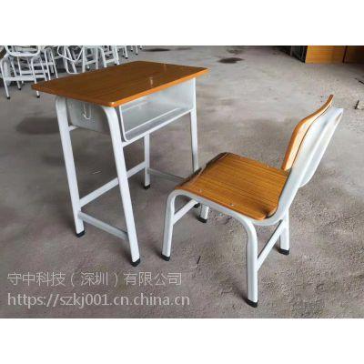 SZ001【深圳中小学】生产学生课桌、椅的厂家