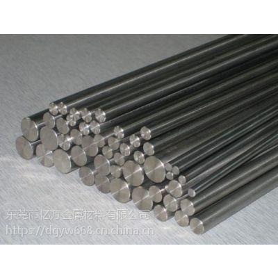 亿万供应优质En24合结钢 EN24钢棒钢板 ***保证