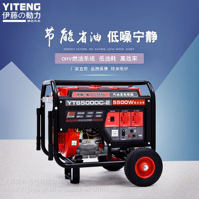 伊藤5KW汽油发电机YT6500DC-2