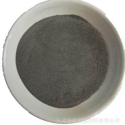 厂家供应金属钇粉 高纯 稀土钇粉 优质厂家 大量供货 质优价廉