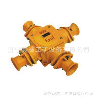 供应4通三通低压接线盒BHD2-200/660低压电缆接线盒