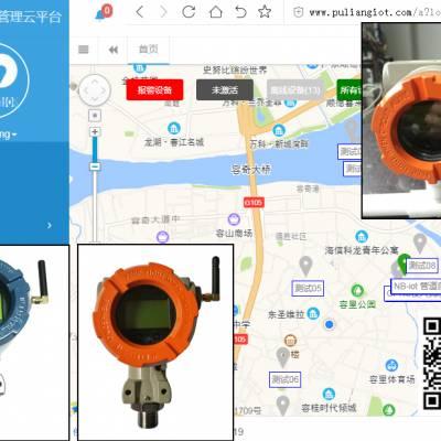 智慧消防压力监控系统 智慧消防压力传感器