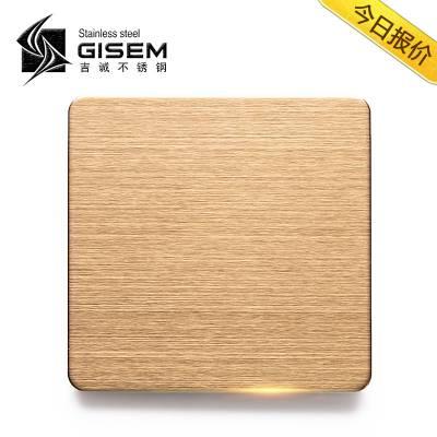 304 201 高档不锈钢装饰板 发纹拉丝 电梯酒店装饰板