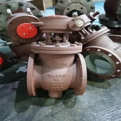 温州生产 DYQ340F/H-16Q 球墨铸铁偏心半电动球阀 全通经偏心半球阀厂家