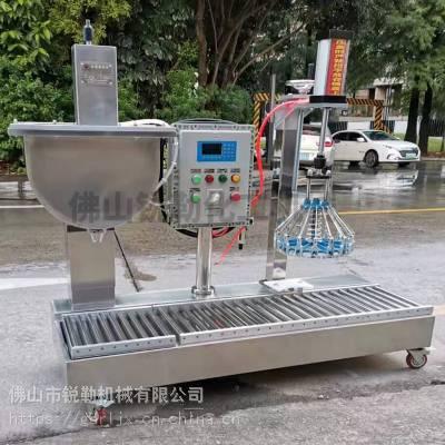 乳胶漆自动称重灌装机 漏斗型乳胶漆包装机厂家