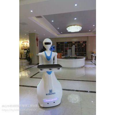 佛山定做餐厅时尚玻璃钢送餐员机器人外壳 专业玻璃钢雕塑