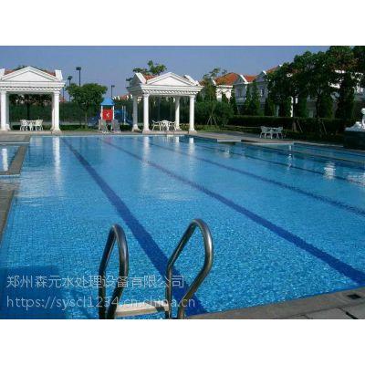 现货供应游泳池专用扶梯不锈钢下水扶手可定制