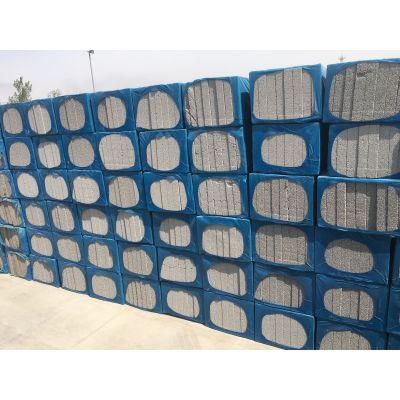 特价供应工厂批发发泡水泥保温板、发泡水泥板、屋面保温水泥发泡板