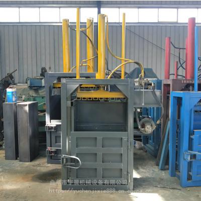 10吨薄膜塑料液压打包机 自动推包薄膜压块机宇晨铁桶压扁机