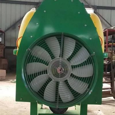 志成拖拉机风送式打药机 园林杀虫喷雾机 乘坐式高压风送打药机