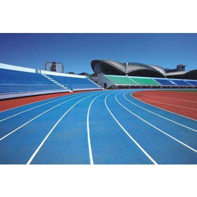 德朝体育专业承接幼儿园塑胶跑道|彩色塑胶跑道|硅PU塑胶跑道施工|全国直销价钱优惠