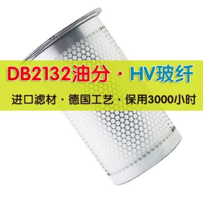 螺杆空压机油分芯DB2132油气分离器适用于巨风捷豹葆德复盛凌格风