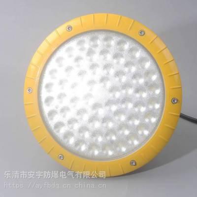 LED防爆灯70W-防爆LED平台灯价格