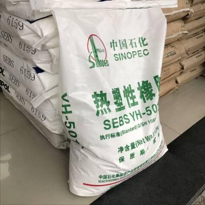 供应HDPE 日本陶氏 DGDJ-3485/DGDK-3364/SEBS 中石化巴陵YH-502T