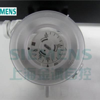 全新*** 西门子Siemens QBM81-3 空气压差开关 中央空调压差开关