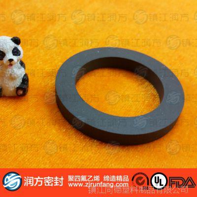 【润方】聚四氟乙烯介质 塑料王绝缘介质 四氟耐磨损垫