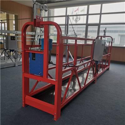 电动吊篮零部件的保养与维护汇洋建筑吊篮安装方案