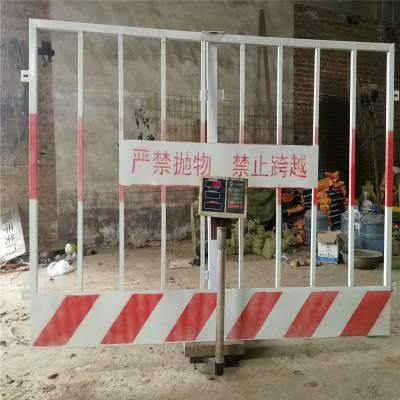 地铁施工防护网 坑沟边基坑护栏 楼层周边防坠基坑护栏