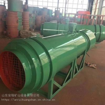 KCS-230D煤矿用湿式除尘风机厂家报价图片参数