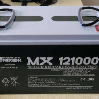 友联蓄电池MX1233012V33AH店铺供应商