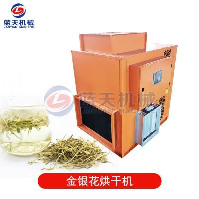 金银花空气能烘干机电加热 金银花烘干箱热泵 金银花箱式烘干设备