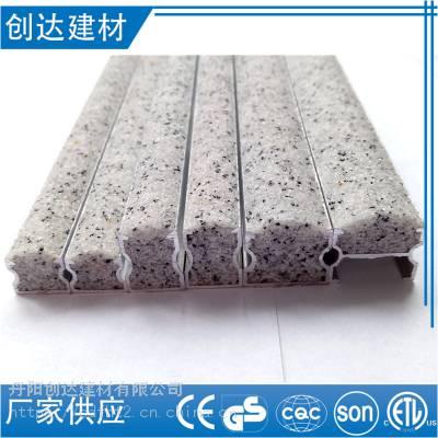宁波水泥铁屑防滑条承受能力强
