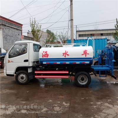 怀柔农用三轮喷雾洒水车应急消防洒水车配件