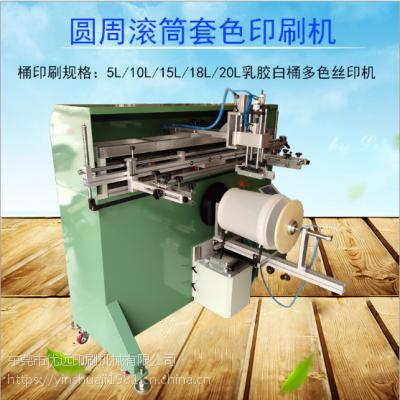 涂料桶丝印机油漆桶圆形滚印机塑料胶水桶丝网印刷机