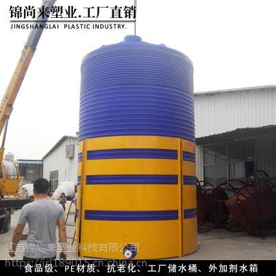 储罐滚塑化工存储原料产品_耐酸碱水溶液_50吨PE水箱锦尚来