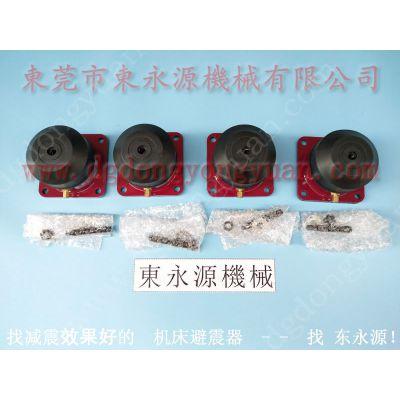 不易坏的 冲床充气垫,吸塑液压下料机减震脚找 东永源